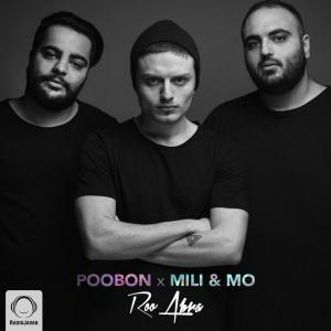 poobon - رو ابرا